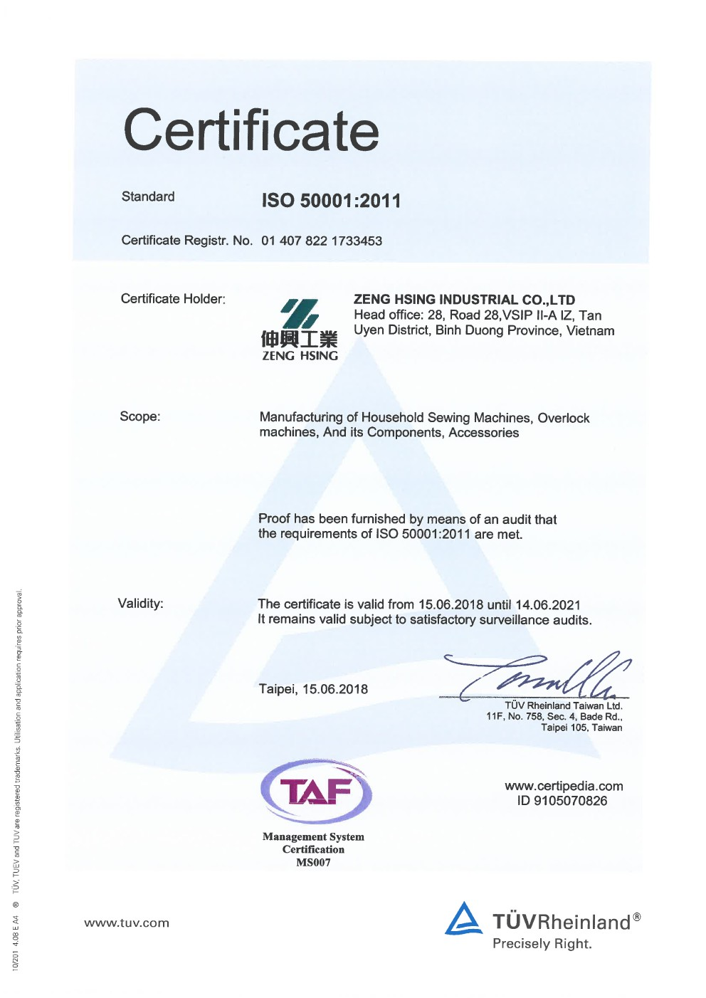 ISO 50001-2011