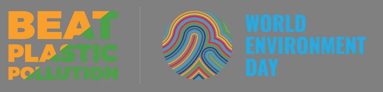 世界環境日logo2