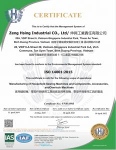 ISO 14001-2015 (ZHV 20190411~20220410) CH