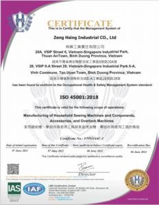 ISO 45001-2018 (ZHV 20210607~20240606) CH